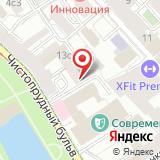 Профсоюз муниципальных работников Центрального административного округа г. Москвы