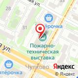 ООО Экран