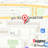 Управление социальной защиты населения Алексеевского района