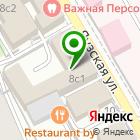 Местоположение компании Федеральный таможенный брокер