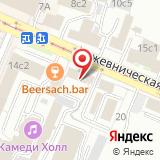 ООО Лига-Спорт