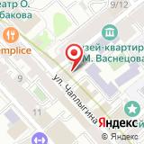 МЭЙН ГРУПП