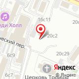 Продуктовый магазин на Кожевнической