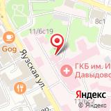 ПАО Ритус-Сервис