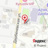 Шиномонтажная мастерская на Дербеневской, 15 ст1