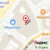 Автомойка на ул. Маши Порываевой, 34