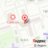 ООО Агрохимпродукт