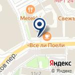 Компания Транспутьстрой на карте