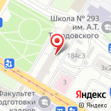 АвтоТрансКом