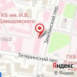 Городская клиническая больница №23 им. Медсантруд