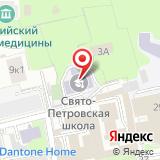 Православная Свято-Петровская школа