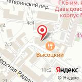 Цифропром