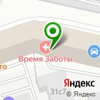 Местоположение компании Skololit