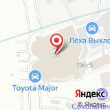 Тойота Центр Сокольники