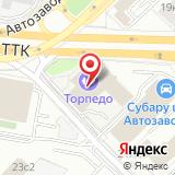 ООО МЕГА-АРТ