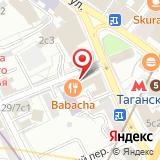 Магазин косметики и бытовой химии на Нижней Радищевской