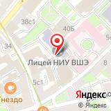 Межшкольный учебный комбинат №25
