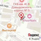 Superpohod.ru