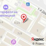 ООО РВО Банкет-Холл