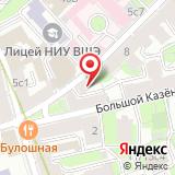 Русский Клининг