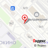 Альфа Технологии Автомотив