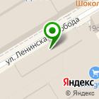 Местоположение компании Центр оперативного обслуживания наружной рекламы