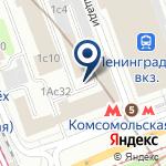 Компания Центральное таможенное управление на карте