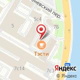 ООО МР Альянс
