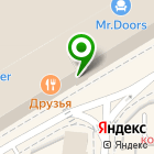 Местоположение компании AGROIMPEX