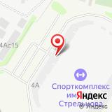 Спортивный комплекс им. Эдуарда Стрельцова