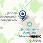 Компания Дворец бракосочетания в Коломенском на карте
