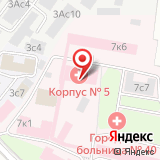 Городская клиническая больница №40
