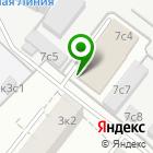 Местоположение компании CeramicPlus