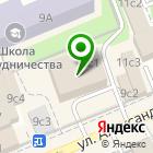 Местоположение компании АКВАдизайн