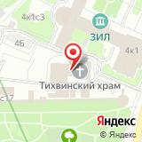 Народно-драматический театр им. Штейна