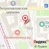 TPS Россия