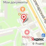 Юридический кабинет на Пролетарском проспекте