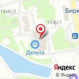 Магазин религиозных товаров на Булатниковском проезде
