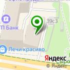 Местоположение компании Энергозащита