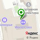 Местоположение компании Ульпиан