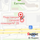 Подстанция №29 скорой медицинской помощи Южного административного округа г. Москвы