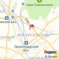Отем ЗАО генеральное представительство эберспелер