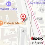 ООО Трансолушнз СНГ