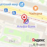 ЗАГС Бабушкинского района