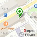 Местоположение компании D-driver