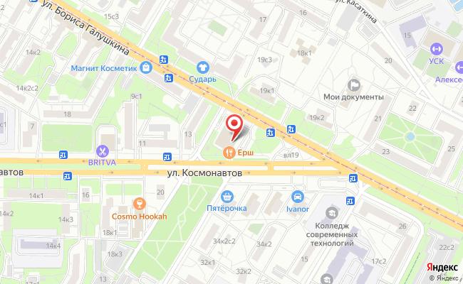 КЛАДР Казань Город Татарстан Республика