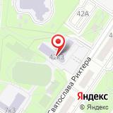 Детская школа искусств им. Святослава Рихтера