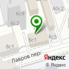 Местоположение компании Меркурий Центр Карта