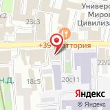 Центральный научно-исследовательский радиотехнический институт им. А.И. Берга