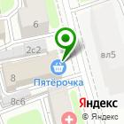 Местоположение компании УралРесурсТорг